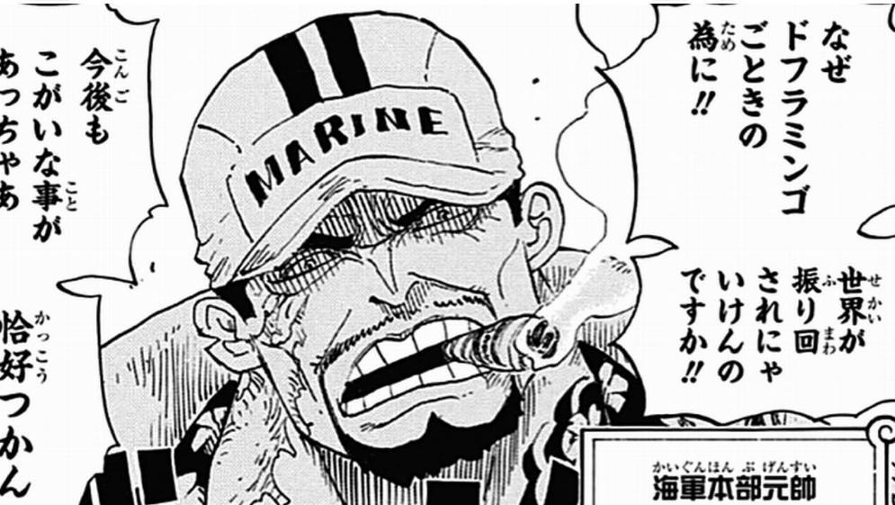 One Piece Svelati I Disegni Originali Di Akainu Nerdgt