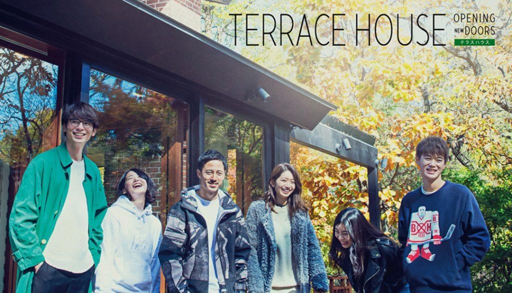 Terrace House: Opening New Doors
