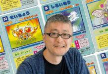 Ken Sugimori Pokémon