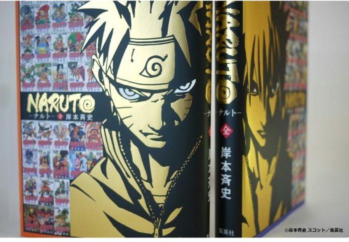 Naruto due enormi volumi